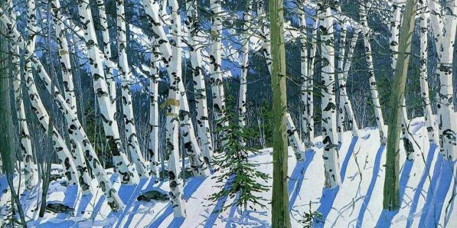 Painting By Artist Neil Welliver